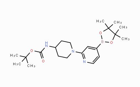 1417628-02-4 | tert-butyl (1-(4-(4,4,5,5-tetramethyl-1,3,2-dioxaborolan-2-yl)pyridin-2-yl)piperidin-4-yl)carbamate