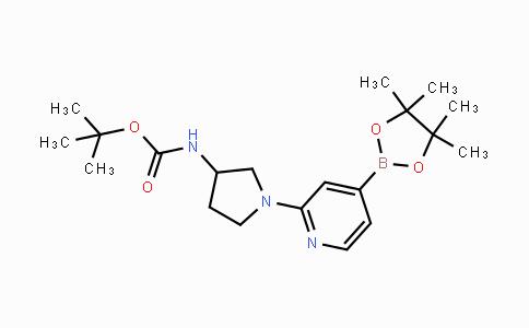 1417191-84-4 | tert-butyl (1-(4-(4,4,5,5-tetramethyl-1,3,2-dioxaborolan-2-yl)pyridin-2-yl)pyrrolidin-3-yl)carbamate