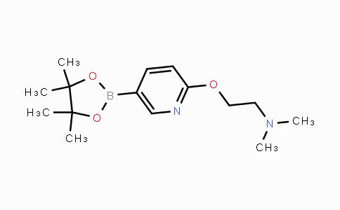MC441931 | 892501-92-7 | N,N-dimethyl-2-((5-(4,4,5,5-tetramethyl-1,3,2-dioxaborolan-2-yl)pyridin-2-yl)oxy)ethanamine