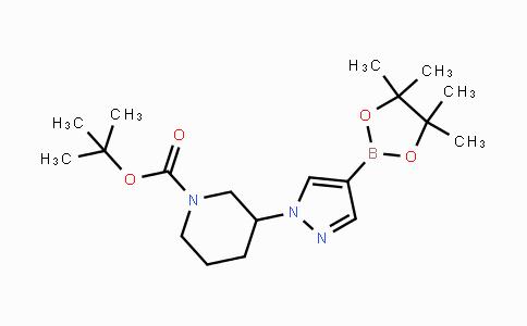 MC441966 | 1092563-74-0 | tert-butyl 3-(4-(4,4,5,5-tetramethyl-1,3,2-dioxaborolan-2-yl)-1H-pyrazol-1-yl)piperidine-1-carboxylate