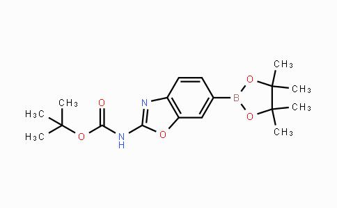 1404480-24-5 | tert-butyl (6-(4,4,5,5-tetramethyl-1,3,2-dioxaborolan-2-yl)benzo[d]oxazol-2-yl)carbamate