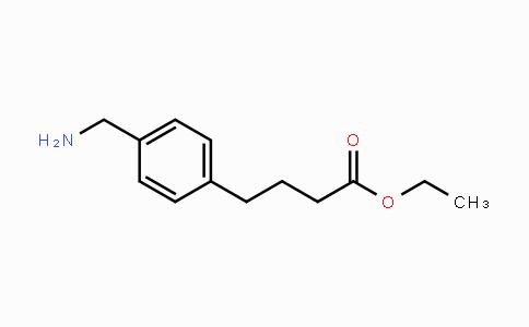 757139-57-4 | 4-(氨基甲基)苯丁酸乙酯
