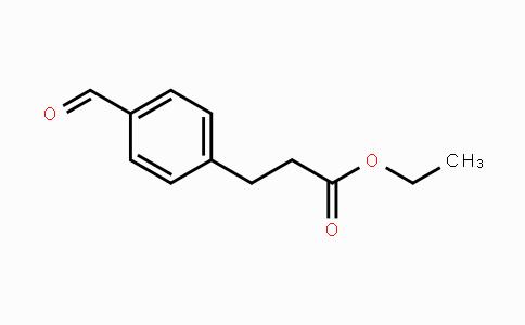 445483-72-7 | ethyl 3-(4-formylphenyl)propanoate