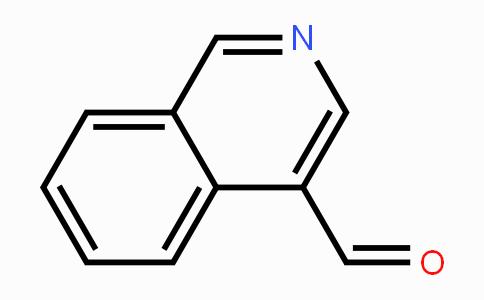 MC442435 | 22960-16-3 | 异喹啉-4-甲醛