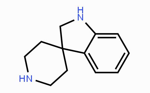 MC442439 | 171-75-5 | 螺[吲哚啉-3,4'-哌啶]