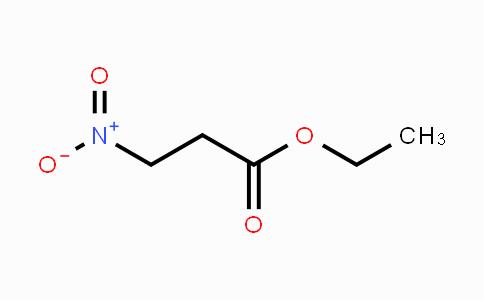 3590-37-2 | 3-硝基丙酸乙酯