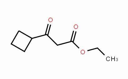 MC442507 | 24922-01-8 | 3-环丁基-3-氧代丙酸乙酯