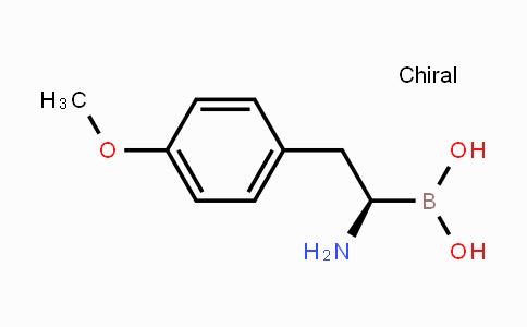 1158974-91-4   (R)-(1-amino-2-(4-methoxyphenyl)ethyl)boronic acid
