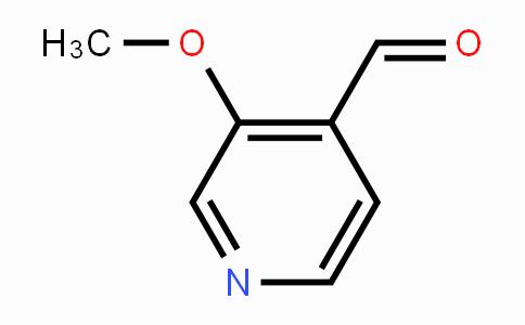 1849-52-1 | 3-methoxyisonicotinaldehyde