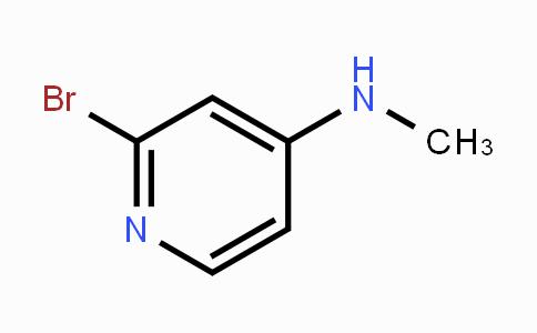 847799-64-8 | 2-bromo-N-methylpyridin-4-amine