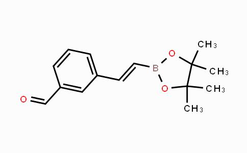 1160924-30-0 | (E)-3-(2-(4,4,5,5-tetramethyl-1,3,2-dioxaborolan-2-yl)vinyl)benzaldehyde