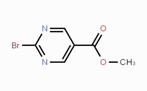 1209459-66-4   methyl 2-bromopyrimidine-5-carboxylate