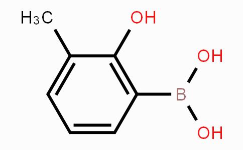 259209-22-8   2-hydroxy-3-methylphenylboronic acid