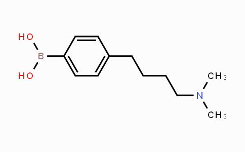922501-02-8 | 4-(4-(dimethylamino)butyl)phenylboronic acid