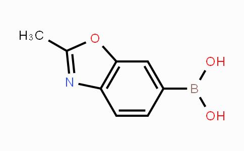 866332-15-2 | 2-methylbenzo[d]oxazol-6-ylboronic acid