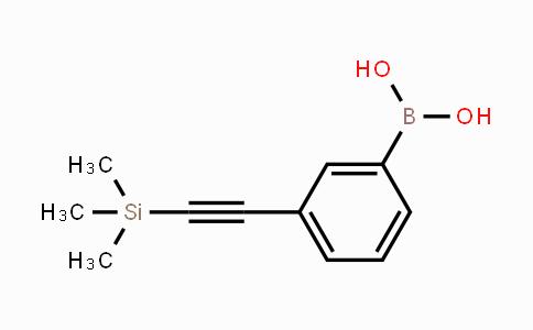 DY442882 | 911424-44-7 | 3-((trimethylsilyl)ethynyl)phenylboronic acid