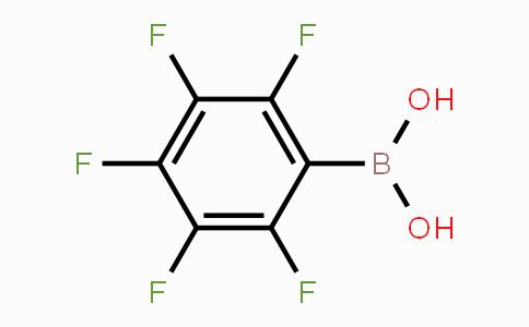 1582-24-7   perfluorophenylboronic acid