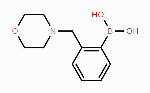 223433-45-2 | 2-(morpholinomethyl)phenylboronic acid