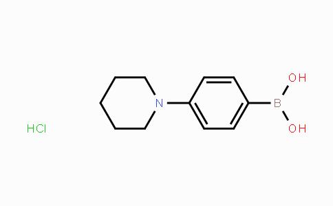 229009-42-1   4-(piperidin-1-yl)phenylboronic acid hydrochloride