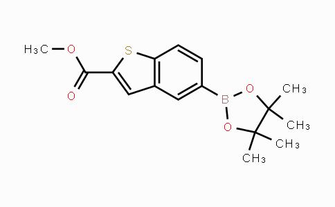 MC442937 | 690632-26-9 | 5-(4,4,5,5-四甲基-1,3,2-二噁硼烷-2-基)苯并噻吩-2-羧酸甲酯