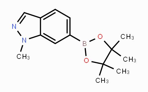 1256359-09-7 | 1-methyl-6-(4,4,5,5-tetramethyl-1,3,2-dioxaborolan-2-yl)-1H-indazole