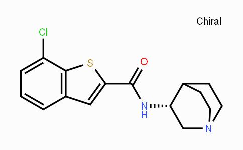 MC443011 | 550999-74-1 | (R)-7-氯-N-(奎宁环-3-基)苯并[B]噻吩-2-甲酰胺盐酸盐