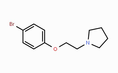 1081-73-8 | 1-(2-(4-bromophenoxy)ethyl)pyrrolidine