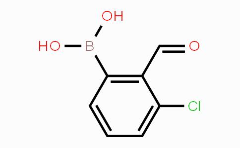 928048-11-7 | 3-chloro-2-formylphenylboronic acid