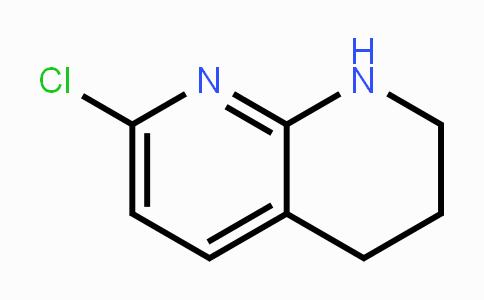 1303588-27-3 | 7-chloro-1,2,3,4-tetrahydro-1,8-naphthyridine