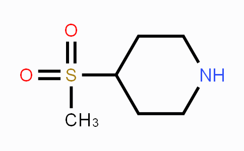 290328-55-1 | 4-(methylsulfonyl)piperidine