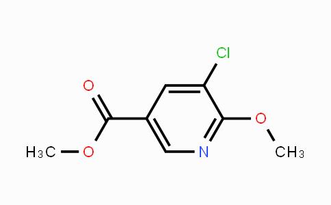 220656-93-9 | methyl 5-chloro-6-methoxynicotinate