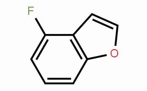 24410-58-0 | 4-fluorobenzofuran