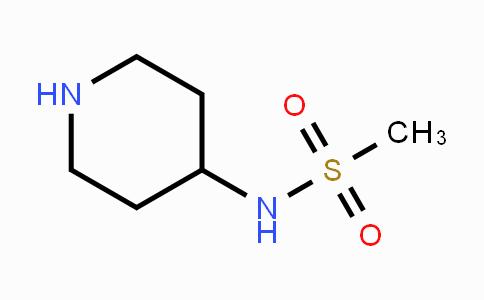 70724-72-0 | N-(piperidin-4-yl)methanesulfonamide