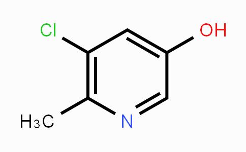 51984-63-5 | 5-chloro-6-methylpyridin-3-ol