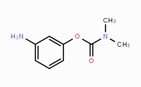 19962-04-0 | 3-aminophenyl dimethylcarbamate