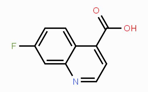 31009-03-7 | 7-fluoroquinoline-4-carboxylic acid