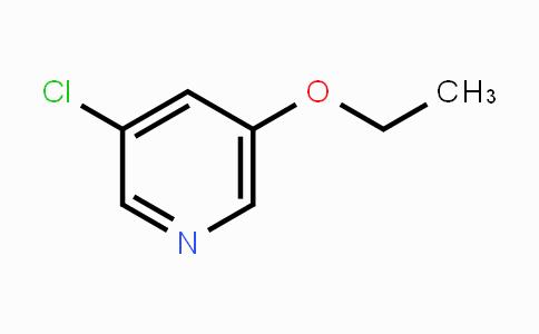 223797-65-7 | 3-chloro-5-ethoxypyridine