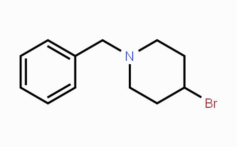301665-60-1 | 1-benzyl-4-bromopiperidine
