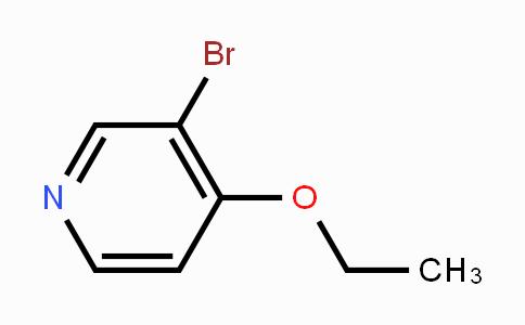 3522-97-2   3-bromo-4-ethoxypyridine