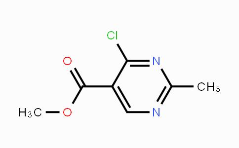 2134-36-3 | 4-氯-2-甲基嘧啶-5-甲酸乙酯