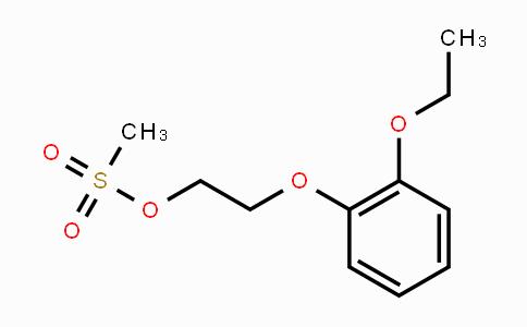 169506-15-4 | 2-(2-ethoxyphenoxy)ethyl methanesulfonate