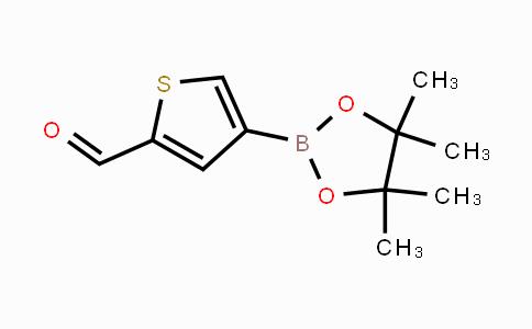 881381-12-0 | 4-(4,4,5,5-tetramethyl-1,3,2-dioxaborolan-2-yl)thiophene-2-carbaldehyde
