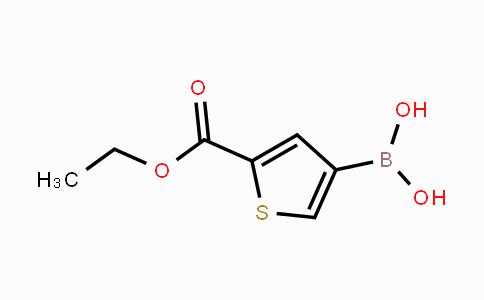 957121-19-6 | 5-(ethoxycarbonyl)thiophen-3-ylboronic acid