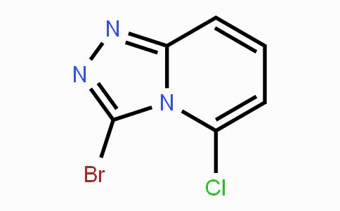 66999-64-2 | 3-bromo-5-chloro-[1,2,4]triazolo[4,3-a]pyridine