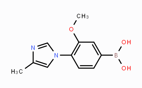 1145786-45-3 | 3-methoxy-4-(4-methyl-1H-imidazol-1-yl)phenylboronic acid