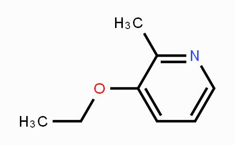 6652-01-3 | 3-ethoxy-2-methylpyridine