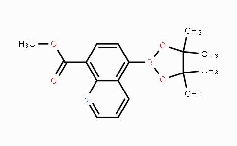 DY443400 | 1627722-90-0 | methyl 5-(4,4,5,5-tetramethyl-1,3,2-dioxaborolan-2-yl)quinoline-8-carboxylate