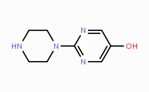 55745-85-2 | 2-(piperazin-1-yl)pyrimidin-5-ol