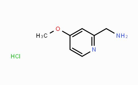 1344046-06-5 | (4-methoxypyridin-2-yl)methanamine hydrochloride