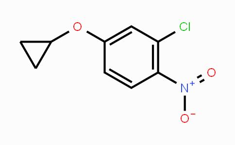 1243325-20-3 | 2-chloro-4-cyclopropoxy-1-nitrobenzene
